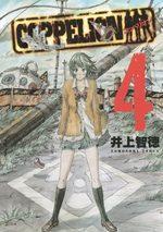 Coppelion 4 Manga