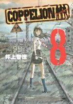Coppelion 8 Manga