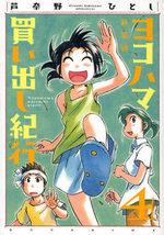 couverture, jaquette Escale à Yokohama Réédition 4
