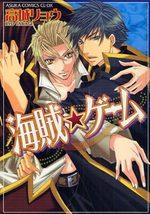 Pirate Game 1 Manga