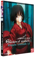 The Garden of Sinners 2 Film