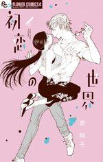 Hatsukoi no Sekai # 6