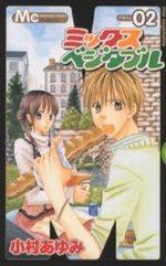 J'aime les sushis 2 Manga