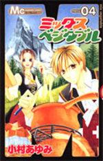 J'aime les sushis 4 Manga