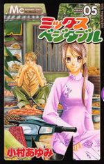 J'aime les sushis 5 Manga