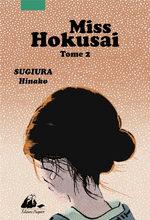 Miss Hokusai 2 Manga