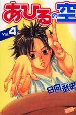 Dream Team 4 Manga