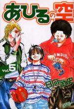 Dream Team 5 Manga