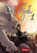 Uul Gal 1 Global manga