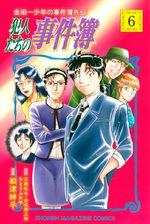 Kindaichi Shounen no Jikenbo Gaiden Hannin tachi no Jikenbo 6 Manga