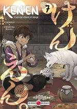 Ken'en - Comme chien et singe # 7