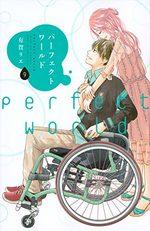 Perfect World 9 Manga