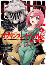 Goblin Slayer - Year one # 4