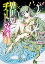Isekai Cheat Magician 6 Manga