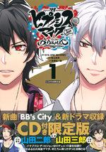 Hypnosis Mic -Division Rap Battle- side B.B & M.T.C 1 Manga