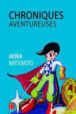 Chroniques aventureuses 1 Manga