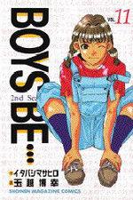 Boys Be... 2nd Season 11 Manga