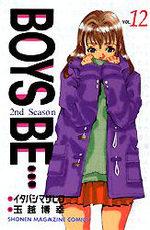 Boys Be... 2nd Season 12 Manga