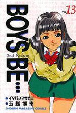 Boys Be... 2nd Season 13 Manga
