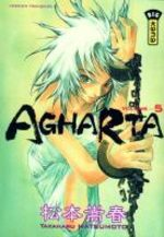 Agharta 5 Manga