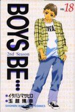 Boys Be... 2nd Season 18 Manga