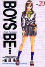 Boys Be... 2nd Season 20 Manga