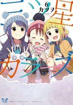 Mitsuboshi Colors 6 Manga