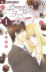 Chocolate Girl 1 Manga