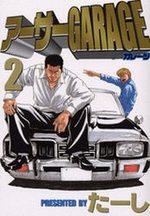 couverture, jaquette Arthur Garage 2