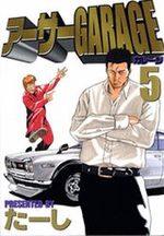 Arthur Garage 5