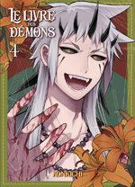 Le livre des démons T.4 Manga