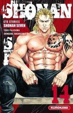 Shonan seven # 14