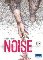 Noise # 3