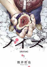 Noise 1 Manga