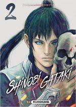 Shinobi Gataki # 2