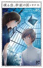 Tempête de cristal 3 Manga