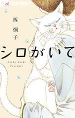 Avec toi 1 Manga