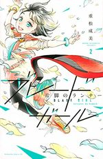 Running girl - Ma course vers les paralympiques 2 Manga