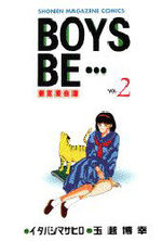 Boys Be... 2 Manga