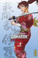 Gamaran - Le tournoi ultime # 2