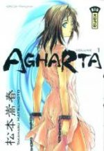 Agharta 1 Manga