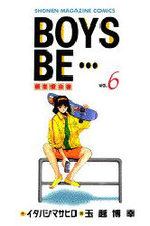 Boys Be... 6 Manga
