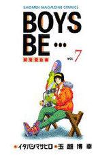 Boys Be... 7 Manga