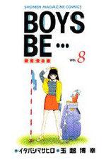 Boys Be... 8 Manga