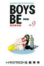 Boys Be... 9 Manga