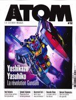 Atom 12 Magazine