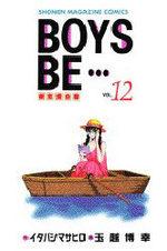 Boys Be... 12 Manga