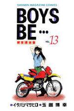 Boys Be... 13 Manga