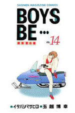 Boys Be... 14 Manga