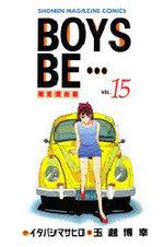 Boys Be... 15 Manga